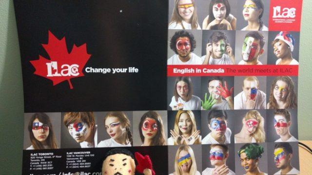 語学学校のILACでサンデイオリエンテーションの画像です