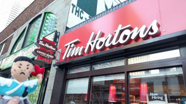 カナダのソウルフード、Tim Hortonsに行ってみたの画像です