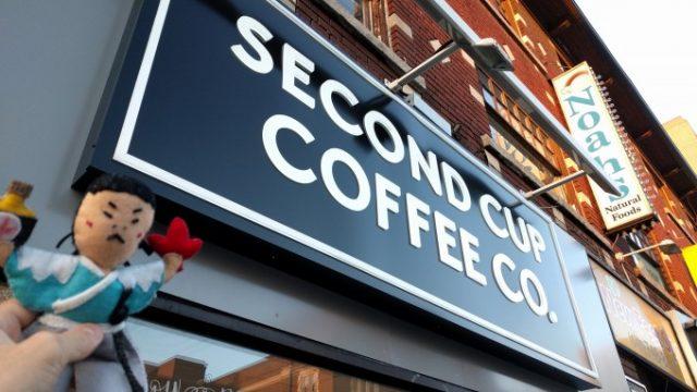 トロントのカフェ、セカンドカップ