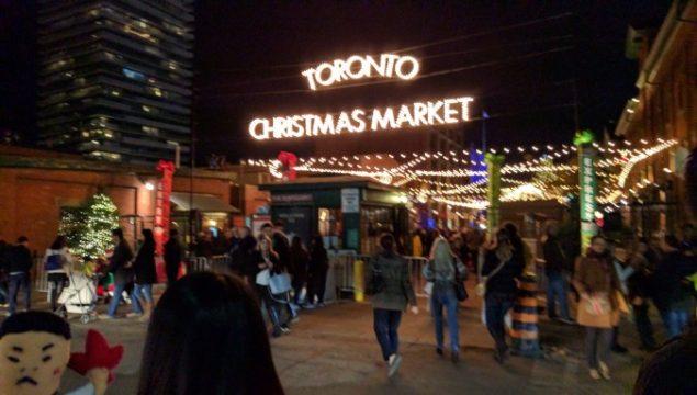 クリスマスマーケット入口