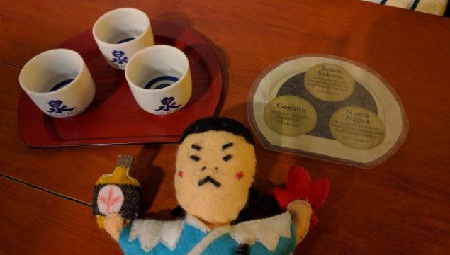 日本酒屋さん泉味比べ