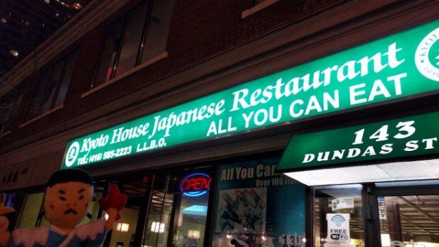 Kyoto Housee Japanese Restaurant