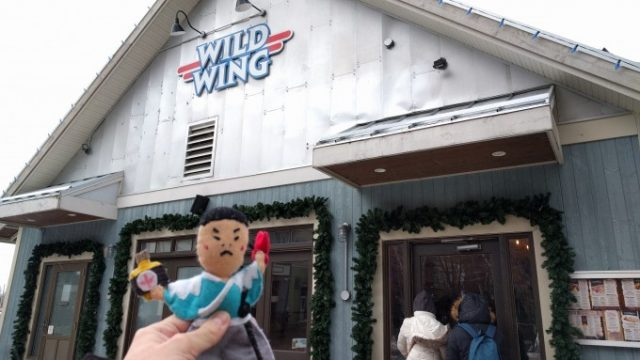 Wild Wingの看板