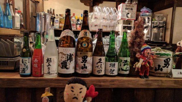 日本酒の種類が凄い。獺祭さん!!