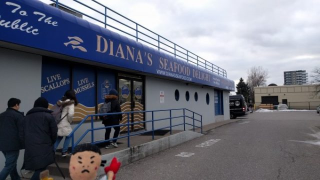 Diana's Seafood Delight