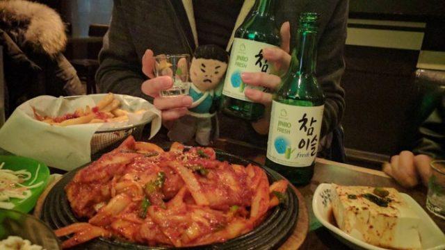 韓国人とは良き飲み仲間