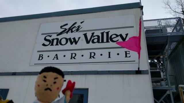 スノーバレーの看板