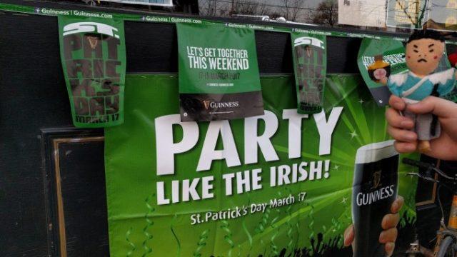 アイルランド人のようにパーティだ!