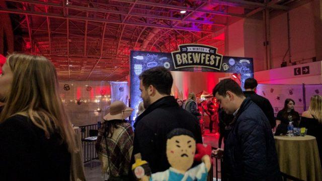 Toronto Winter Brewfestの入口