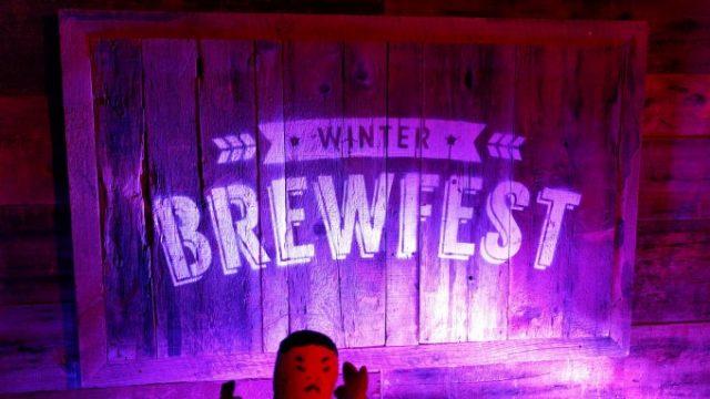 トロント最大のBREW FESTでビール冬祭り!の画像です