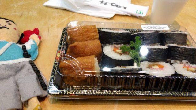 お昼はお寿司