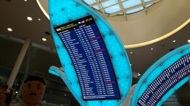 トロントのピアソン国際空港を出発