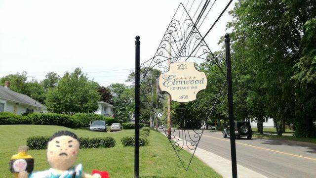 Elmwood Heritage Inn 1