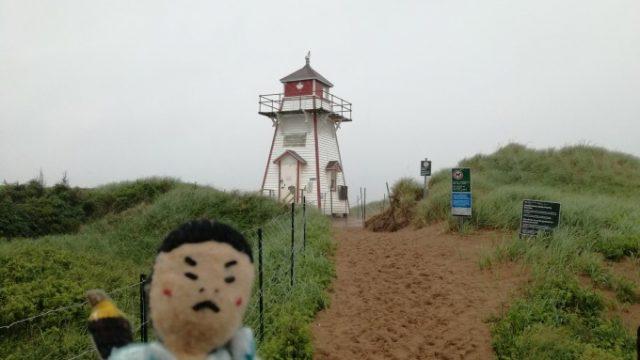 コープヘッド灯台