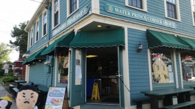 晩御飯はWater Prince Corner Shopでロブスターコース