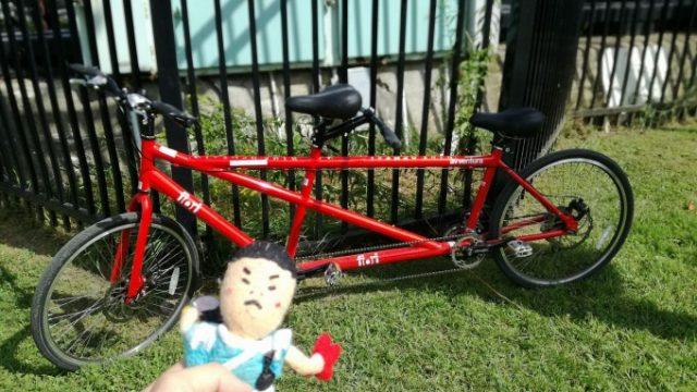 自転車をタンデムで借りてみた
