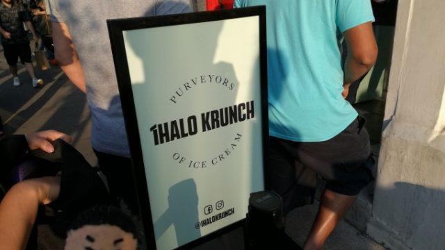 iHalo Krunchの看板