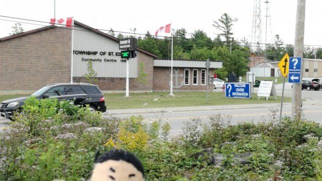 街の入口にはインフォメーションセンターがある