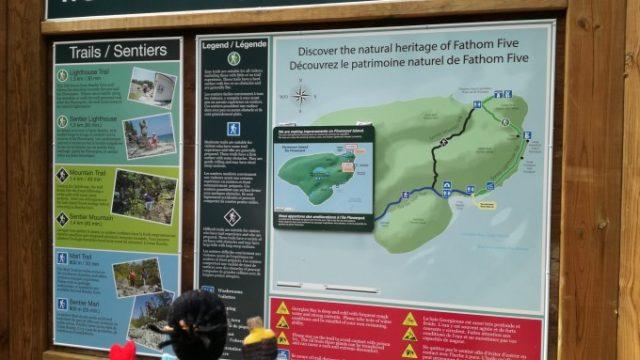 フラワーポット島の地図