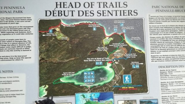 入口の看板のマップ