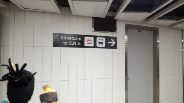 ユニオン駅からストリートカーで簡単に行ける