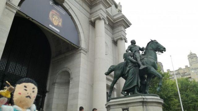 アメリカ自然史博物館入口