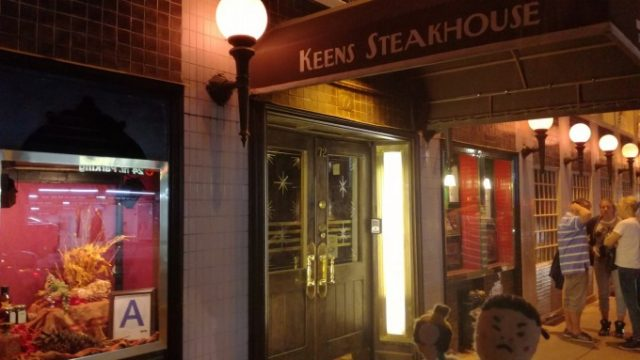 Keens Steakhouse入口