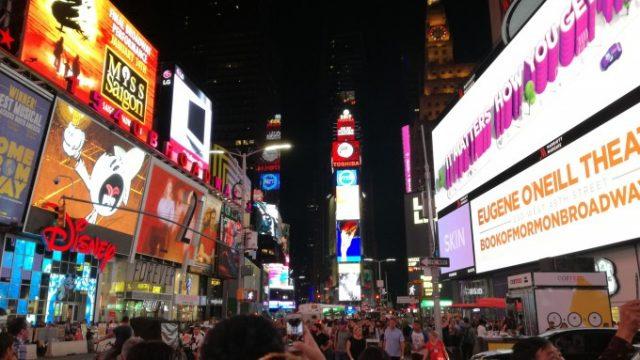 ニューヨーク旅行記1日目 ~ミッドタウン編~の画像です