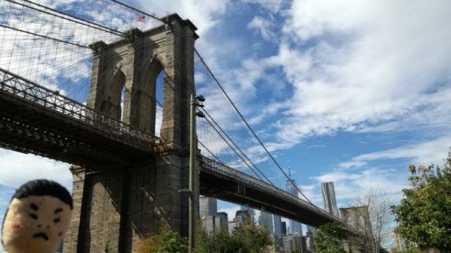 ブルックリン橋全体