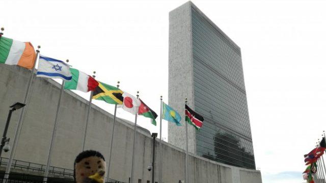 ニューヨーク旅行記4日目 ~国際連合編~の画像です