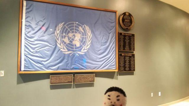 国連に関する展示あれこれ