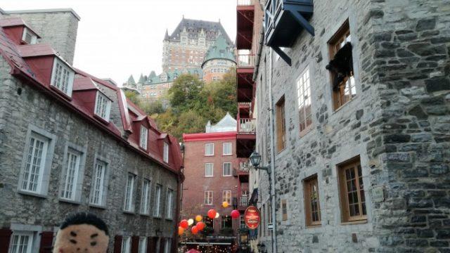 ケベック州の州都、ケベックシティへの画像です