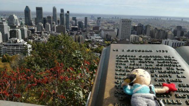 モン・ロワイヤル公園からの眺め