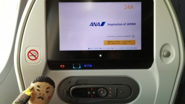 トロントから日本へ帰国!ANA最高の画像です